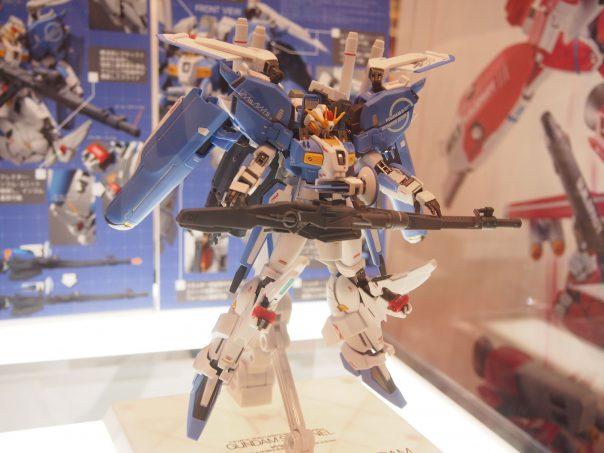 Gundam Sentinel