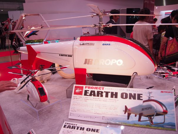 Unmanned Helicopter Earth One