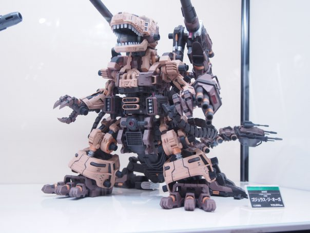 Zoids Gojulas the Ogre