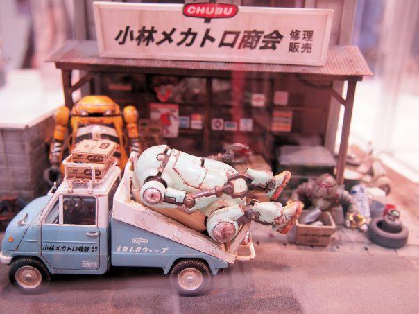 Diorama of Kobayashi Mekatoro firm