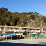 Hinohara Nature Lodge