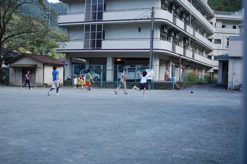 Schoolyard of Hinohara Nature Lodge