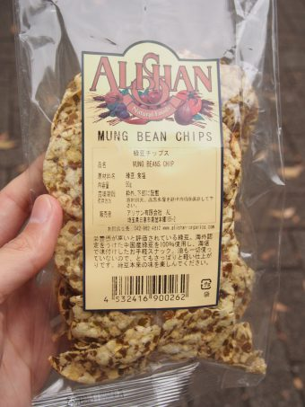 Mung Bean Chips