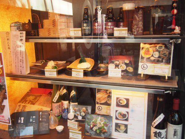 Koedo Kurari Restaurant