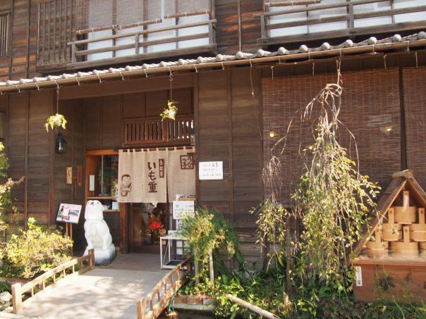 Eel restaurant Unakko
