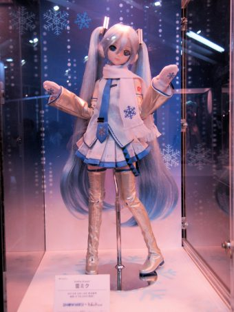 Doll of Miku Hatsune