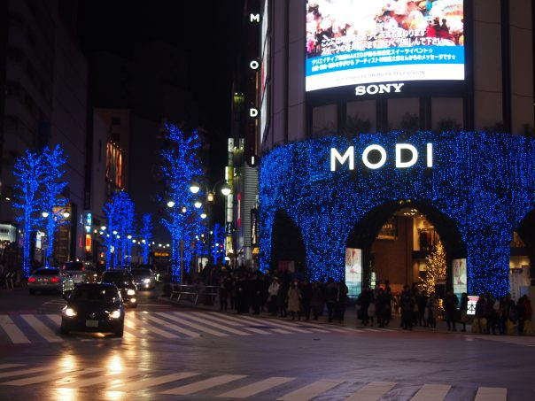 Shibuya Illumination