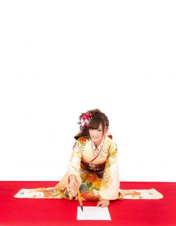 Girl in Kimono on New Year Oshougatsu