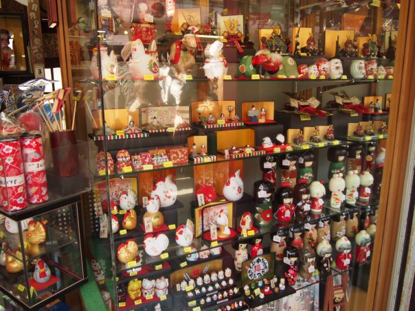 Souvenir shop in Sensouji