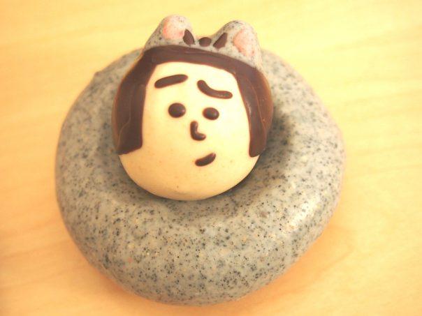 Doughnut of Noguchi-nyan at Floresta