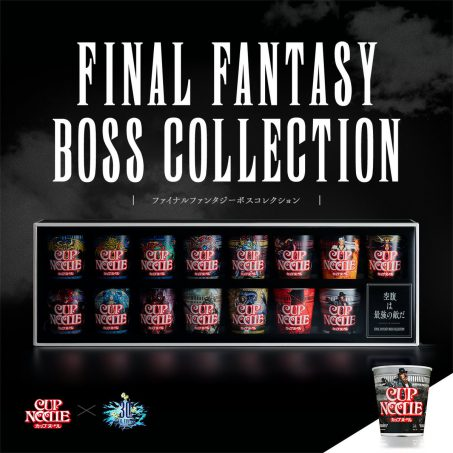 Final Fantasy 30th Anniversary Cup Noodles