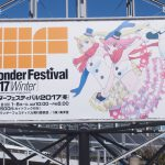 Wonder Festival 2017 Winter