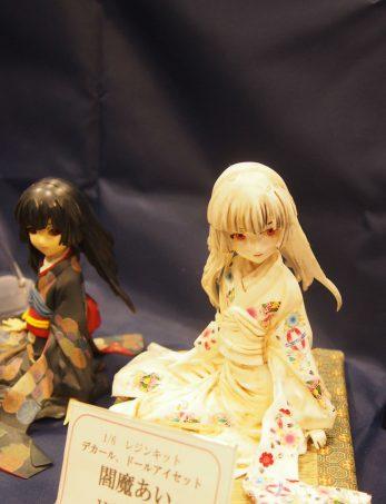 Figure in Kimono