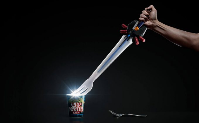 Fork of Ultimateweapon