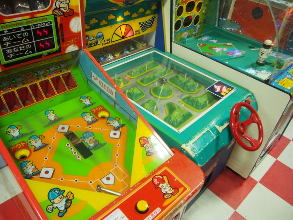 Games in the old days