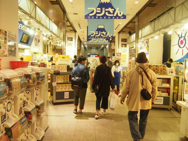 Inside Fuji TV Bilding