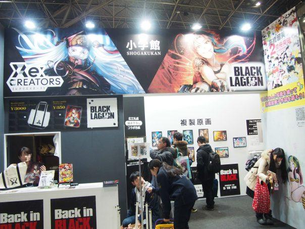Booth of Shogakukan