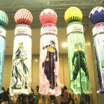 Tanabata of Jojo