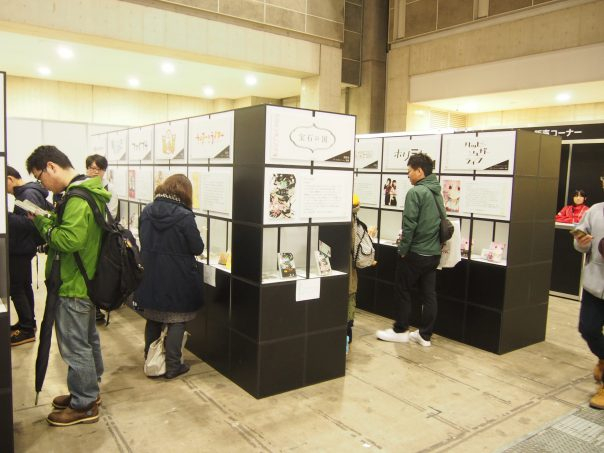 Booth that collected selected manga