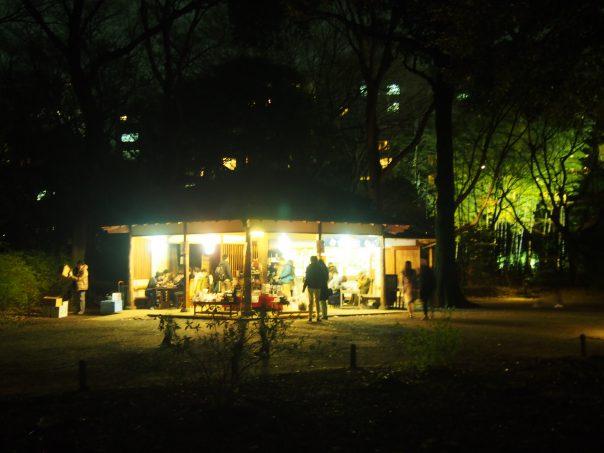 Small Shop in Rikugien