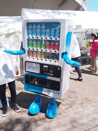 Mascot of vending machine