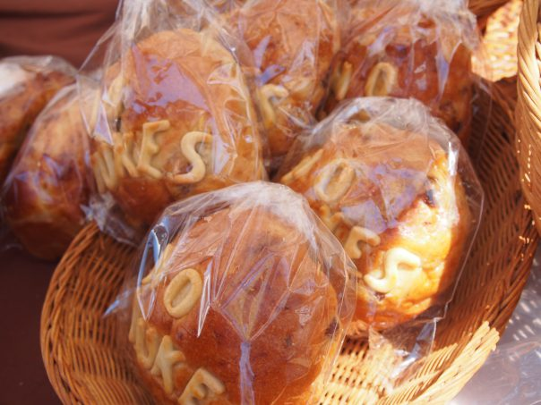 Bread of Lapin Noir