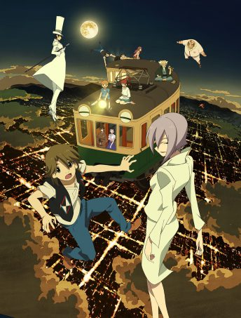 The Eccentric Family Season 2