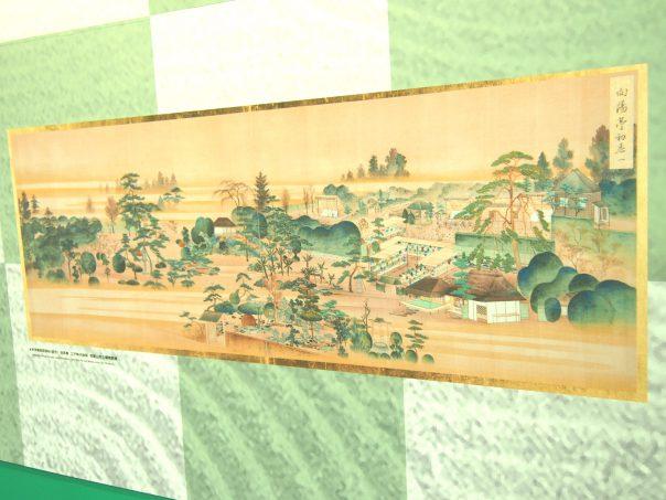 Akasaka Oniwa zu Gajo