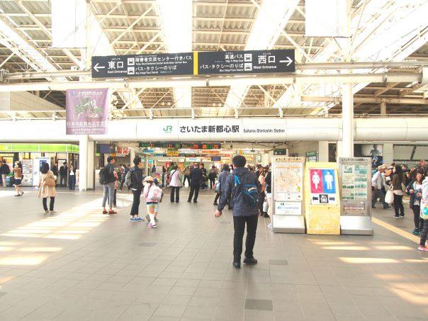 Saitama-Shintoshin Station