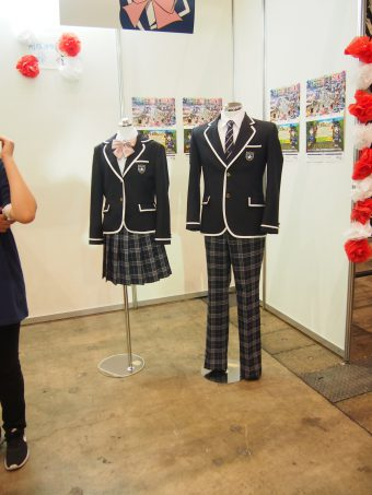 School Uniform of N High School
