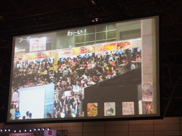 Screen that broadcasting atmosphere of Nico Nico Chokaigi