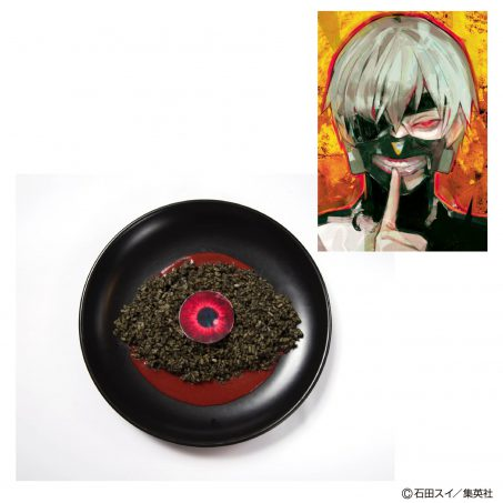 Kaneki's eyes curry