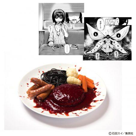 Hinami's hamburg