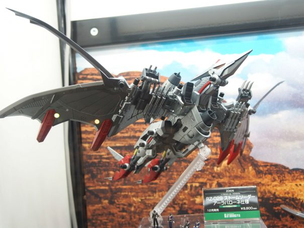 RZ-029 storm sworder from Zoids