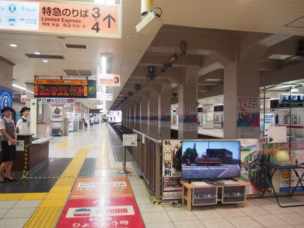 Tobu Asakusa Station