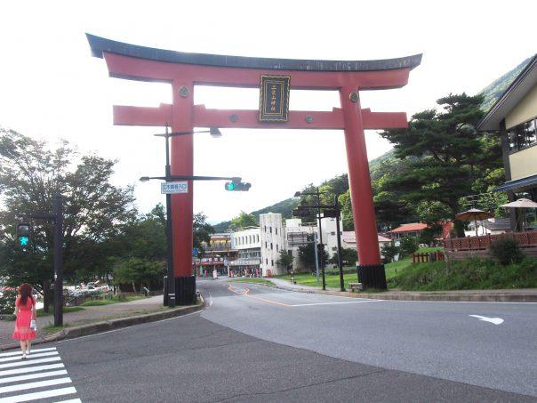 Shrine Gate to Chuzenji Lake