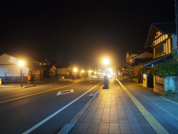 Night at Nikko