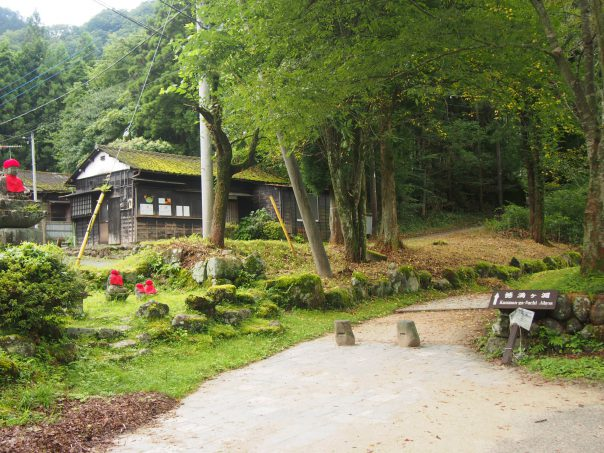 Path to Ghost Jizo and Kanman ga Fuchi