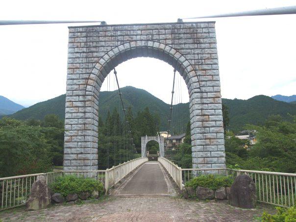 Dainichi Bridge