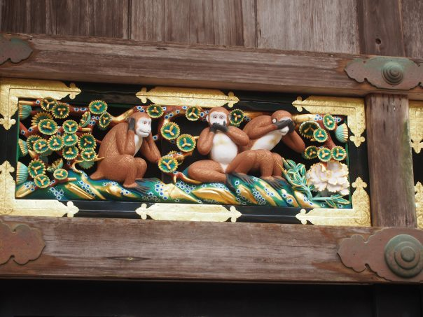 Three Monkeys (San-Zaru) at Shinkyusha