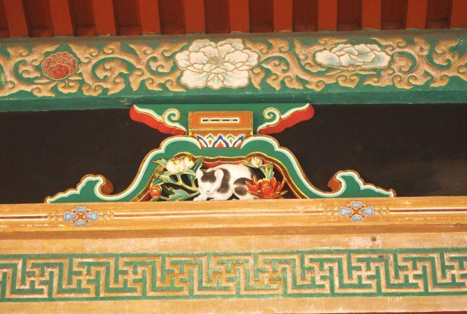 Sleeping Cat (Nemuri-Neko) at Sakashita Gate