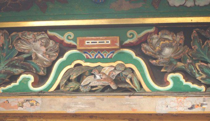 Backside of Sleeping Cat (Nemuri-Neko) at Sakashita Gate