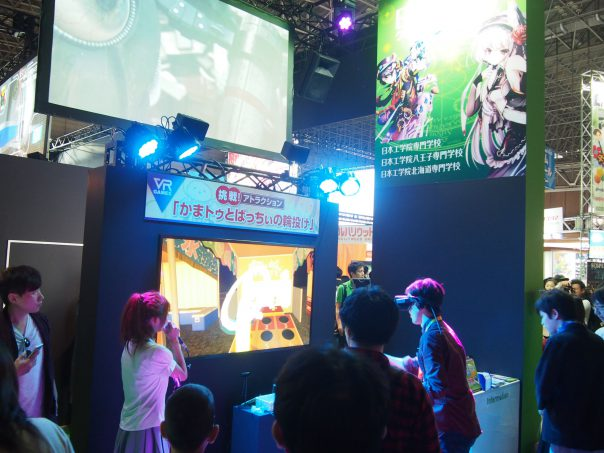 VR game by Nihon Kogakuin College