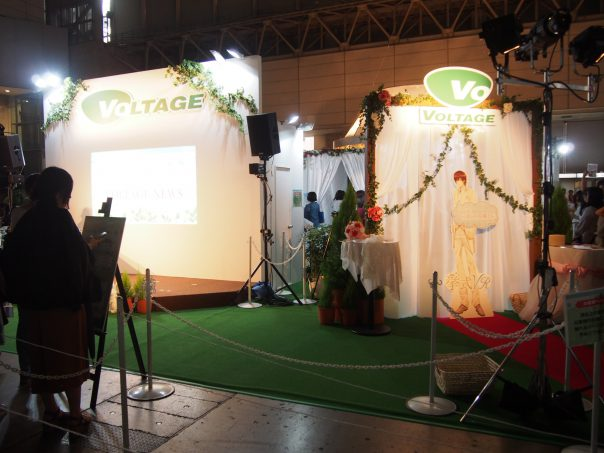 Booth of Voltage