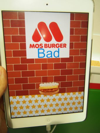 Game of MOS Burger