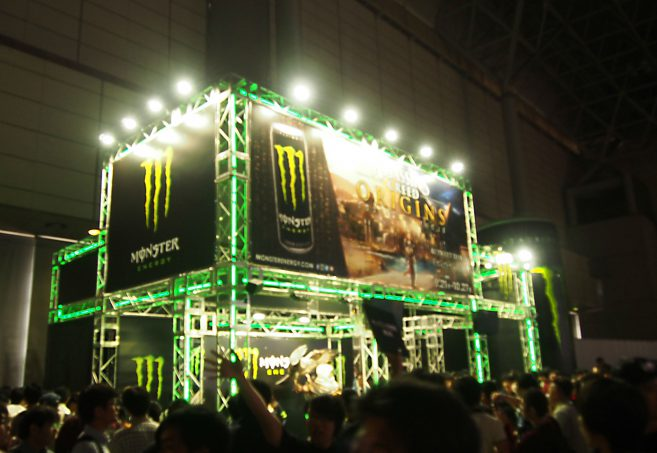 Booth of Monster