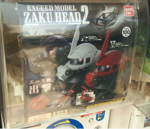 Gashapon of ZAKU HEAD