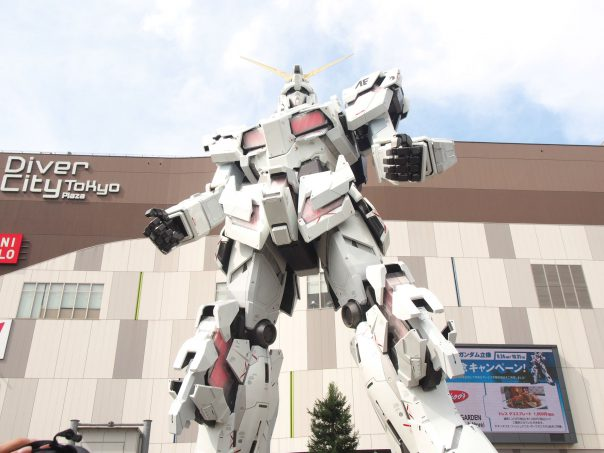Front of Unicorn Gundam