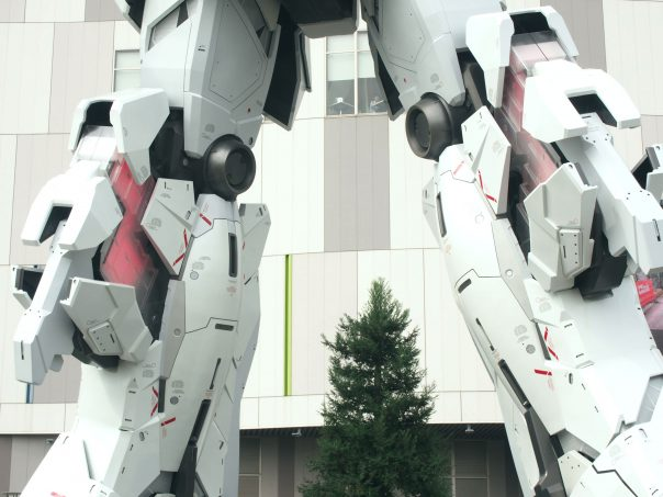 Leg of Unicorn Gundam