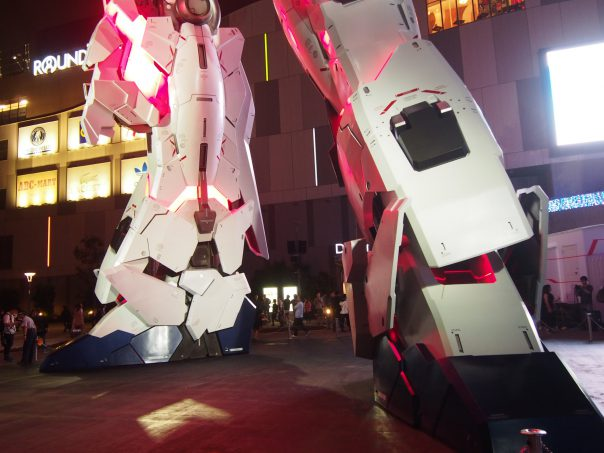 Foot of Unicorn Gundam Destroy Mode